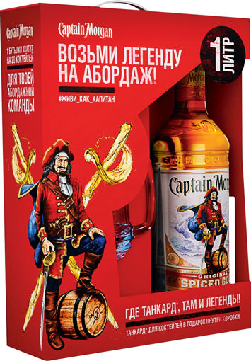 Изображение Напиток спиртной CAPTAIN MORGAN Original Spiced Gold на основе рома алк.35% + кружка